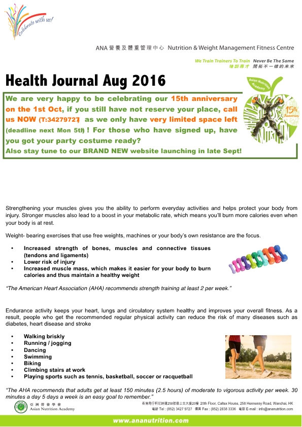 email-health-journal-aug-page1