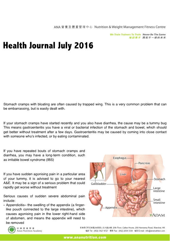 email-health-journal-july-page1
