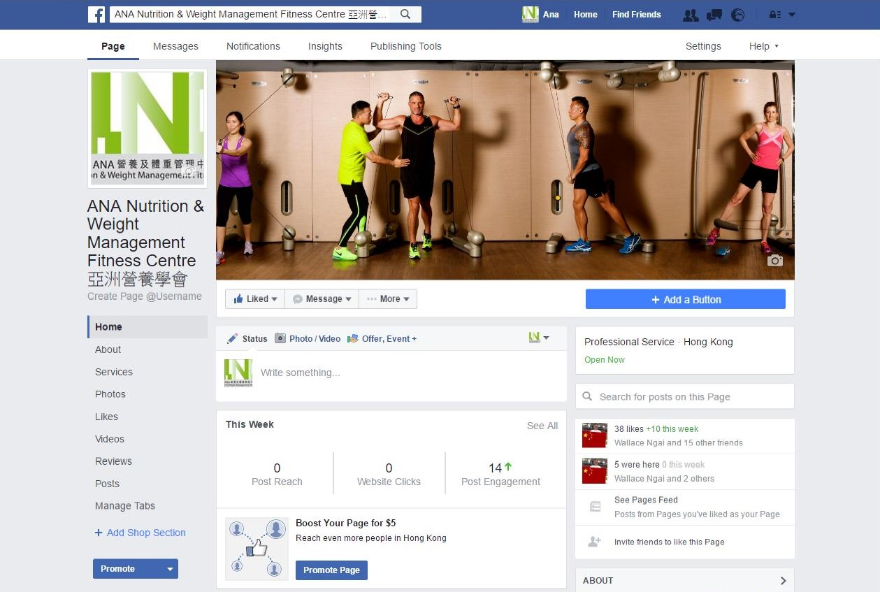 ANA New Facebook Page – ANA