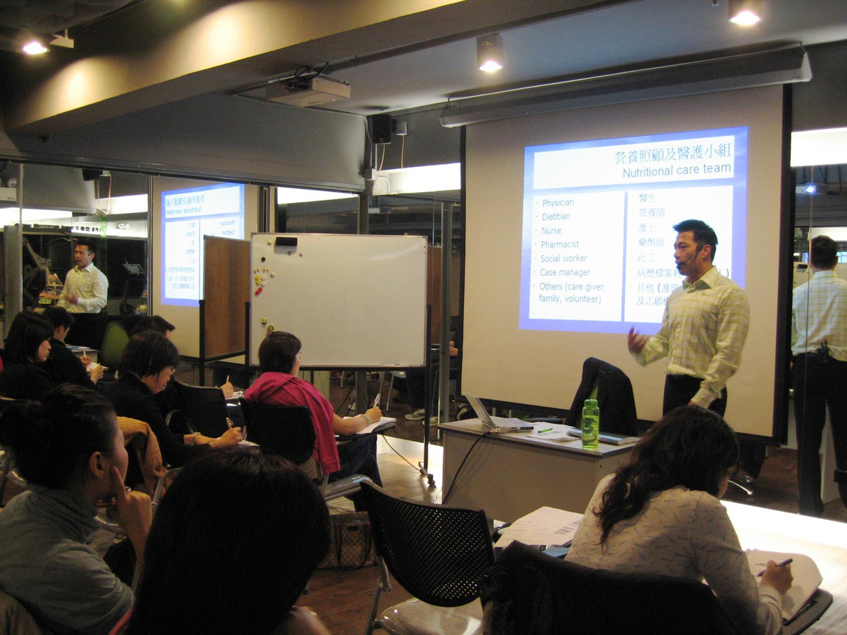 nutrition-health-seminar_2