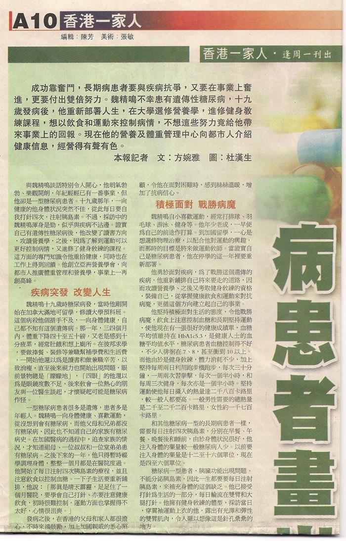 p_news_001_1