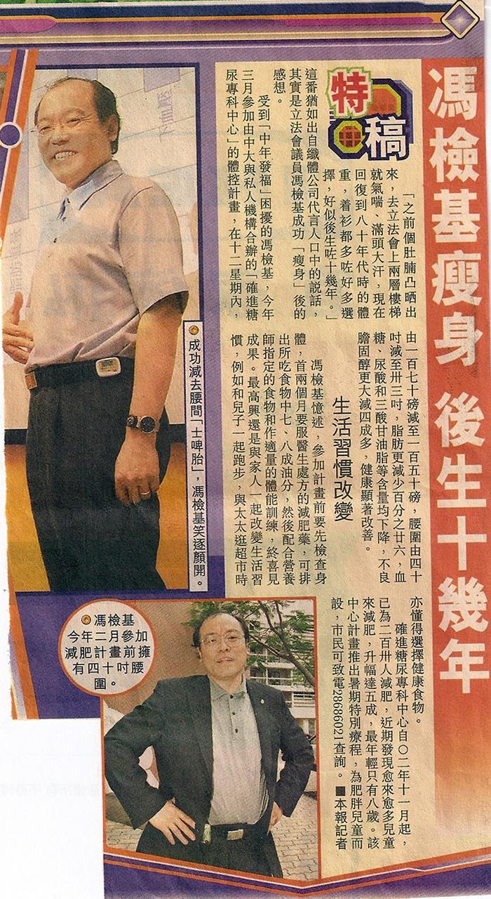 p_news_002