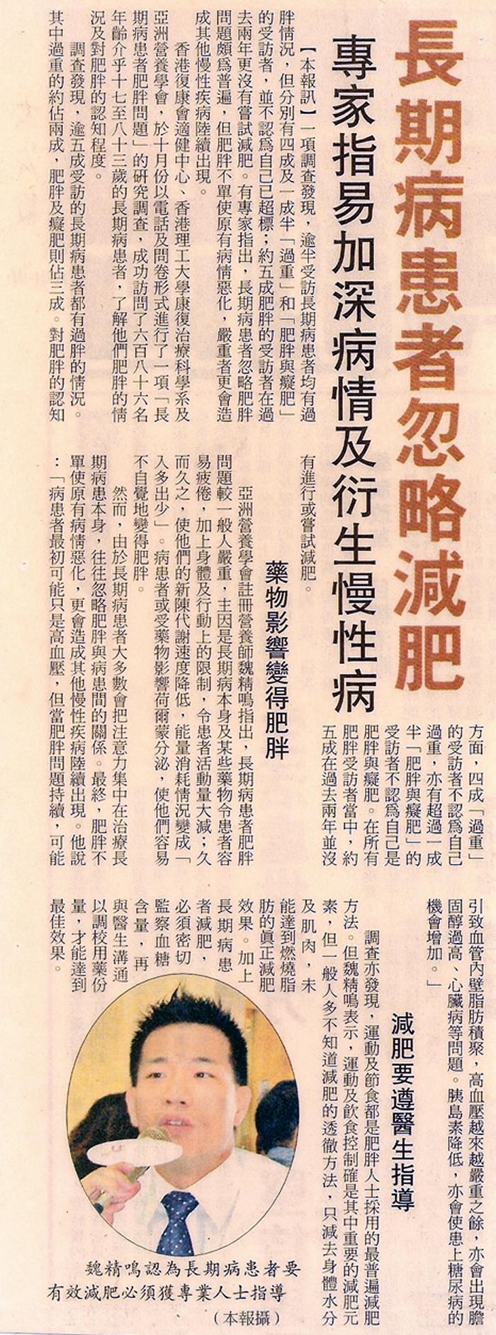 p_news_003