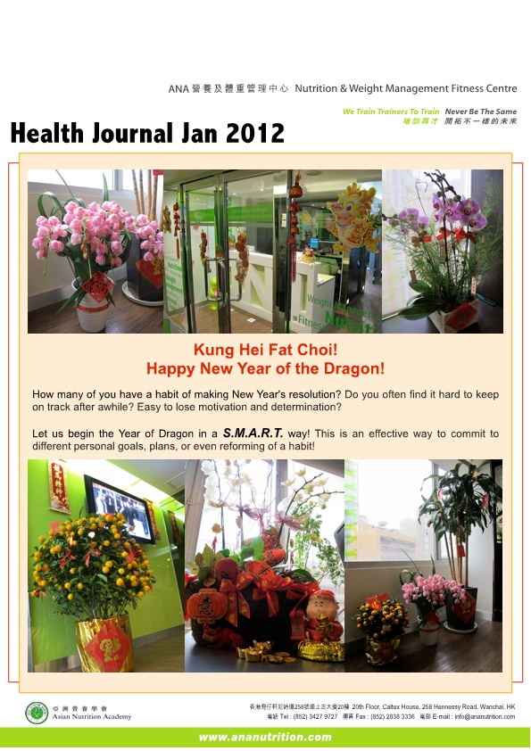 2012_01_Health Journal Jan-page1