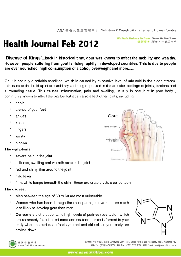 2012_02_EMAIL Health Journal Feb-page1