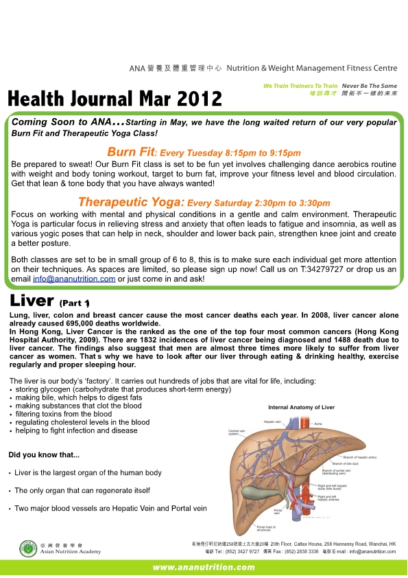 2012_03_EMAIL Health Journal Mar-page1