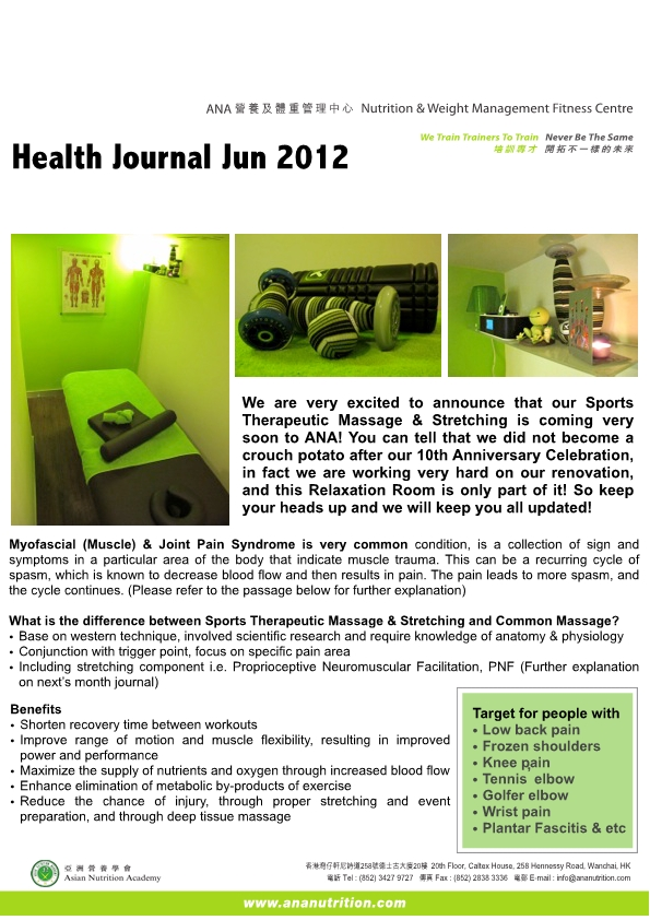 2012_06_EMAIL Health Journal June-page1