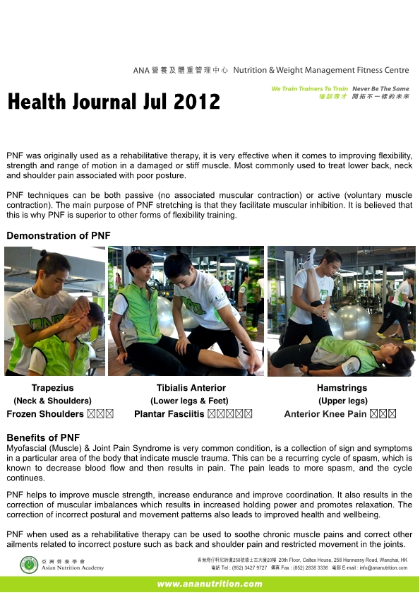 2012_07_Health Journal July-page1