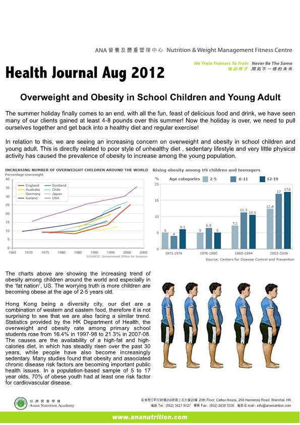 2012_08_Health Journal Aug-page1
