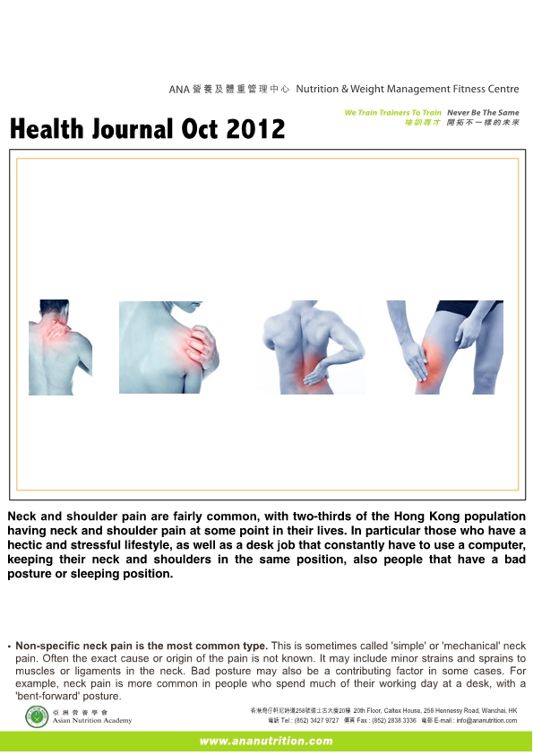 2012_10_Health Journal Oct-page1