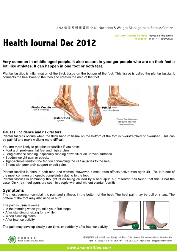 2012_12_EMAIL Health Journal Dec-page1