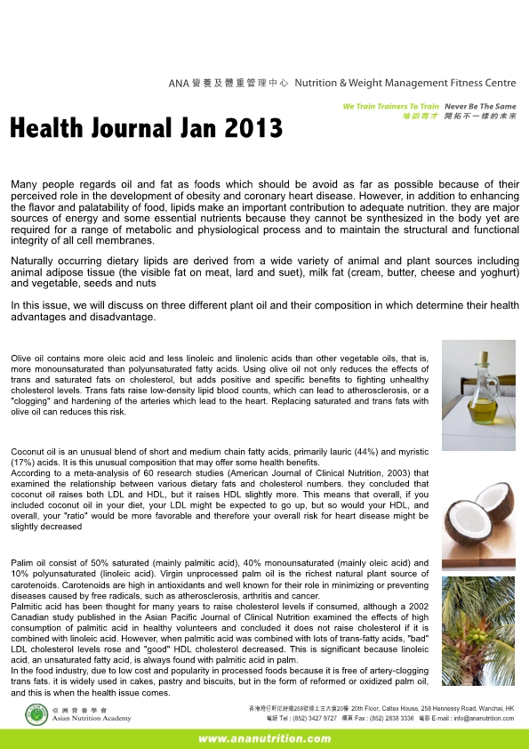 2013_01_EMAIL Health Journal Jan-page1