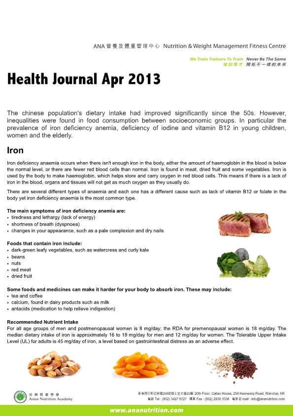 2013_04_EMAIL Health Journal Apr-page1