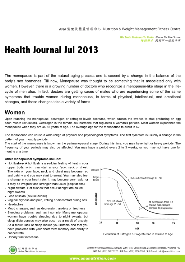2013_07_Health Journal July-page1