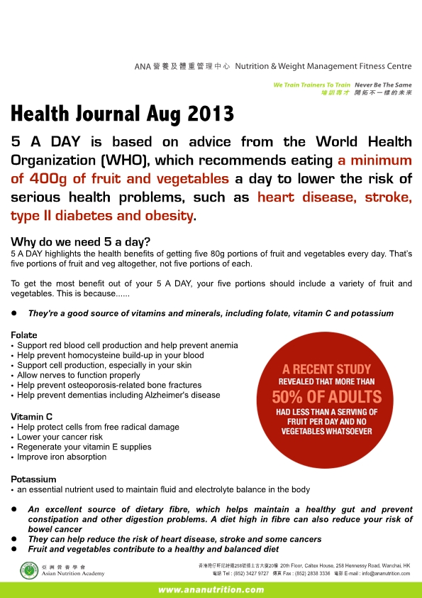2013_08_EMAIL Health Journal Aug-page1
