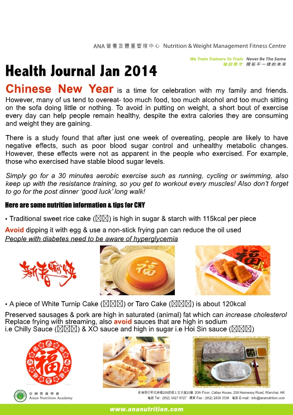 2014_01_EMAIL Health Journal Jan-page1