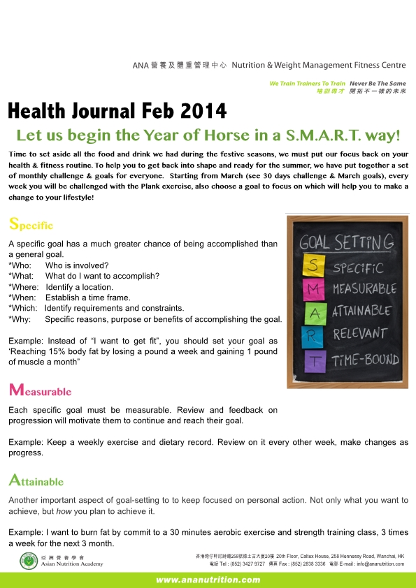 2014_02_EMAIL Health Journal Feb-page1
