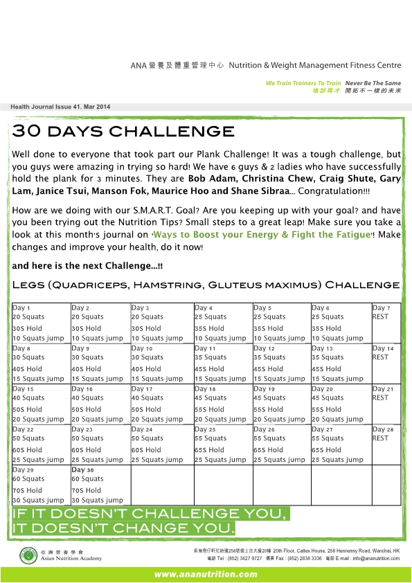 2014_03_EMAIL Health Journal Mar-page1