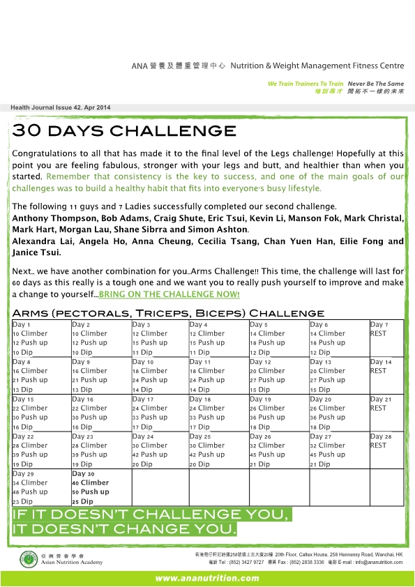 2014_04_EMAIL Health Journal Apr-page1