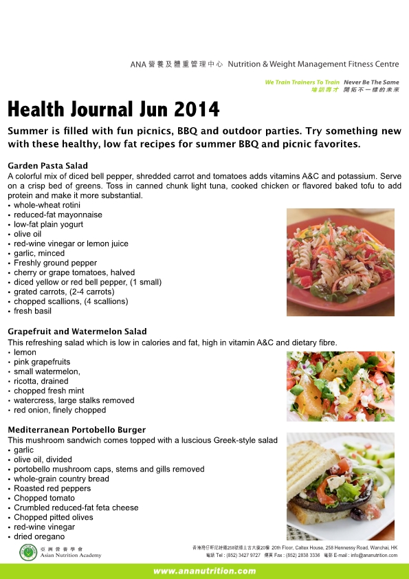 2014_06_EMAIL Health Journal Jun-page1