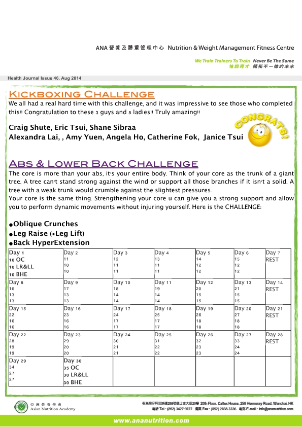 2014_08_EMAIL Health Journal Aug-page1