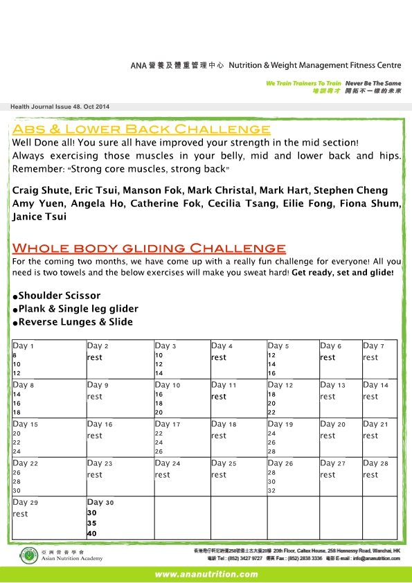 2014_10_EMAIL Health Journal Oct-page1