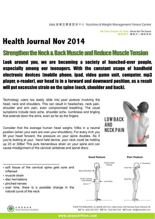 2014_11_EMAIL Health Journal Nov-page1