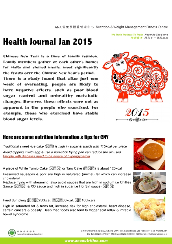 2015_02_EMAIL Health Journal Jan-page1