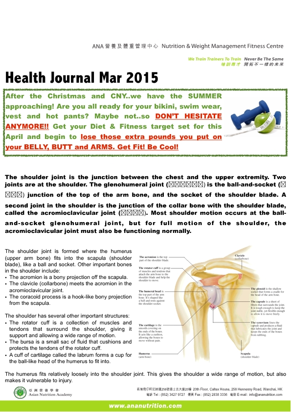 2015_03_EMAIL Health Journal Mar-page1