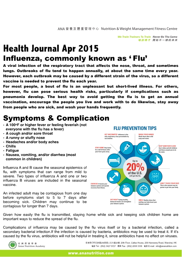2015_04_EMAIL Health Journal Apr-page1