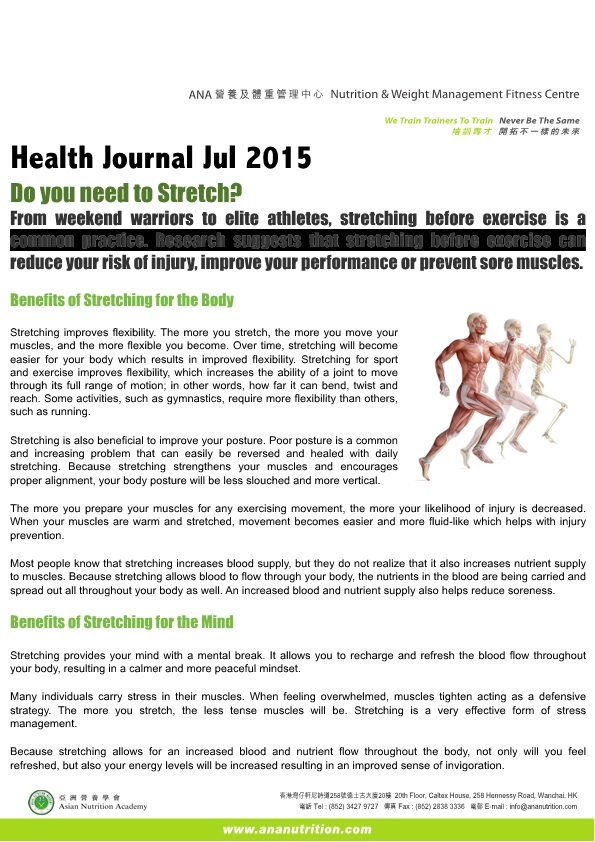 2015_07_EMAIL Health Journal Jul-page1