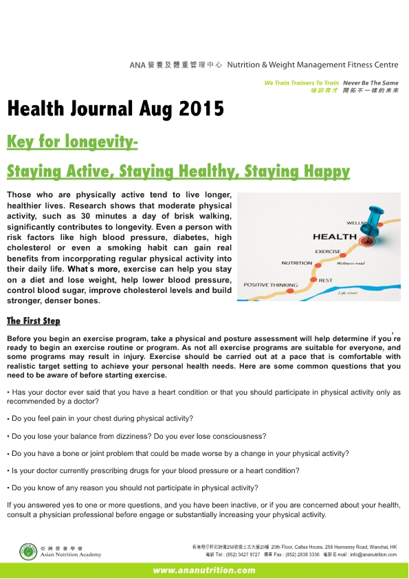 2015_08_EMAIL Health Journal Aug-page1