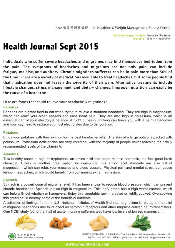 2015_09_EMAIL Health Journal Sept-page1