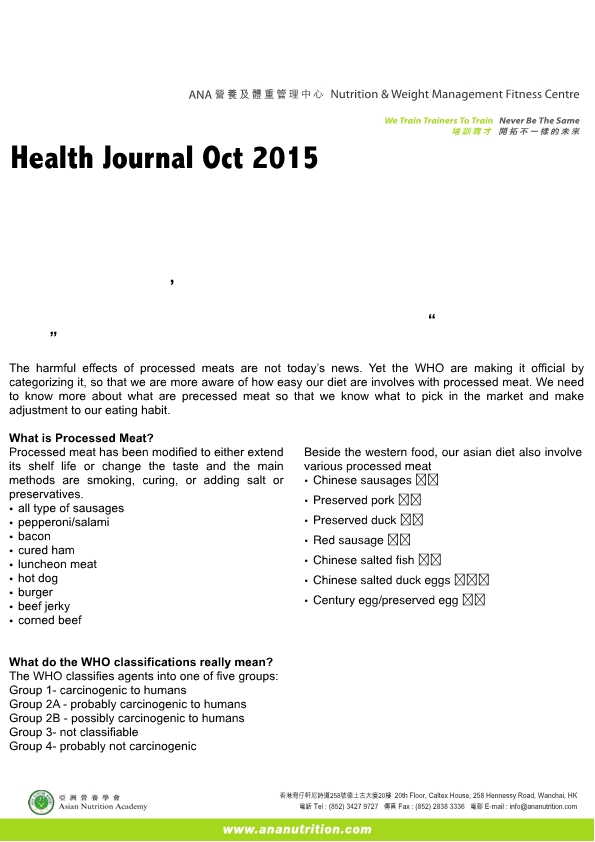 2015_10_EMAIL Health Journal Oct-page1