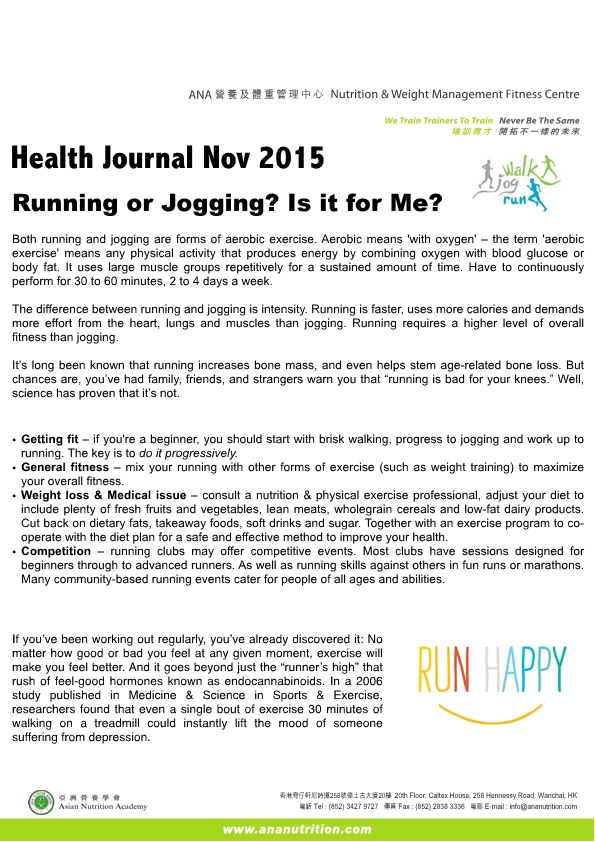 2015_11_EMAIL Health Journal Nov-page1