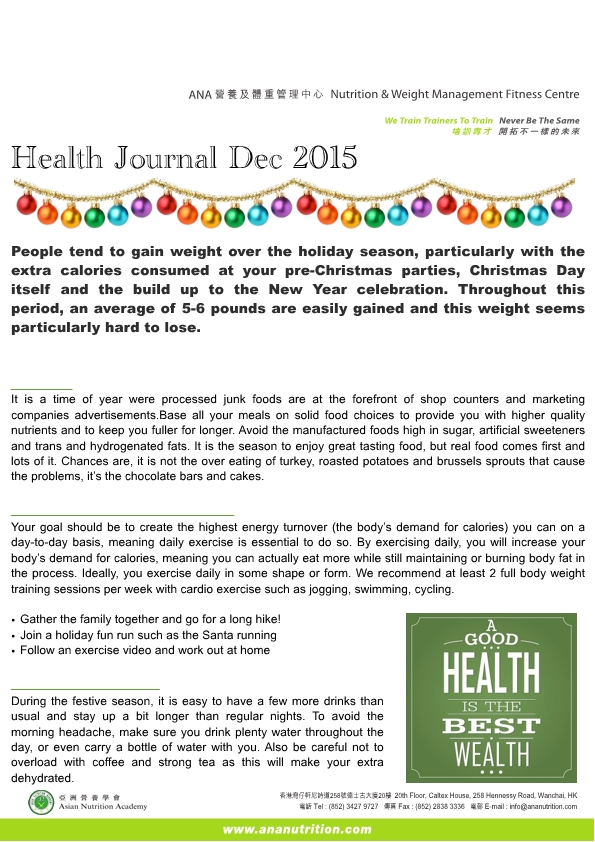 2015_12_EMAIL Health Journal Dec-page1