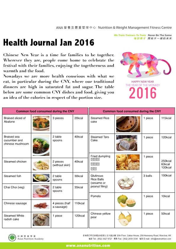 2016_01_EMAIL Health Journal CNY-page1