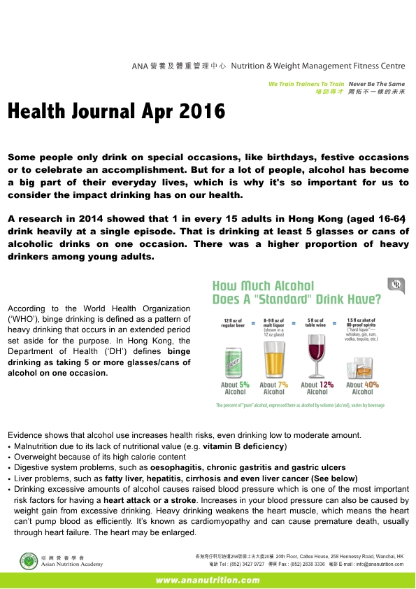 2016_04_EMAIL Health Journal Apr-page1