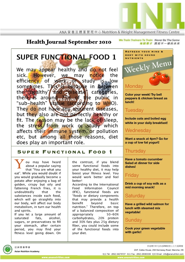 2010.09 Health Journal-page1