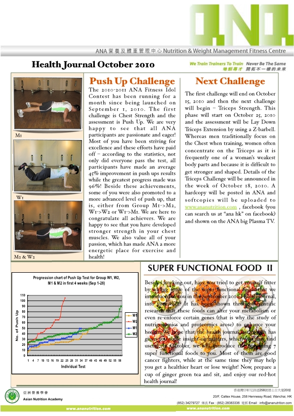 2010.10 Health Journal Final-page1