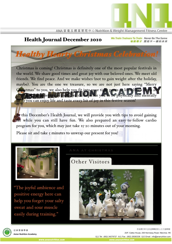 2010.12 Health Journal-page1