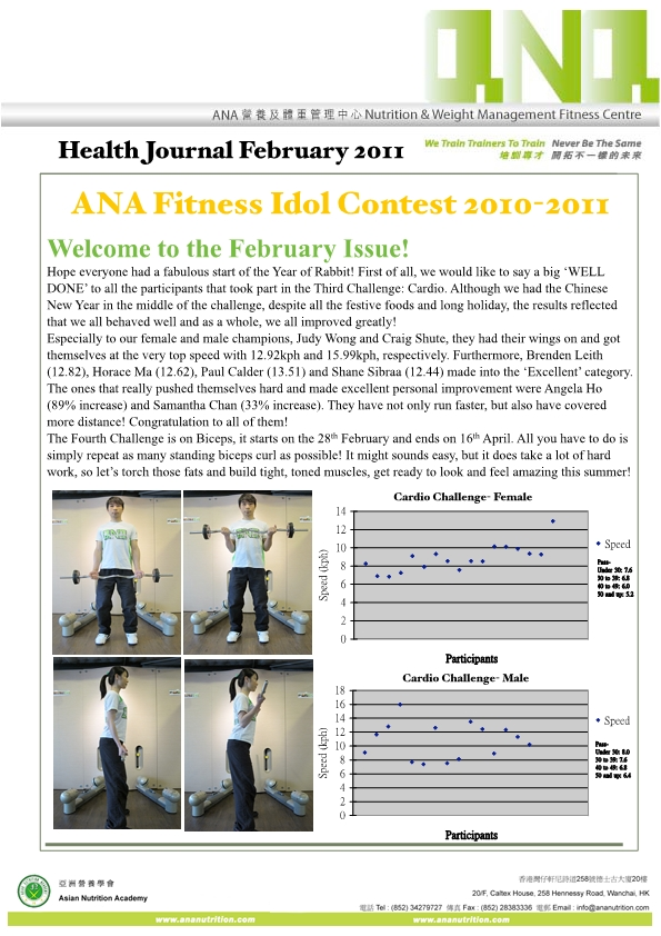 2011_02_Health Journal-page1