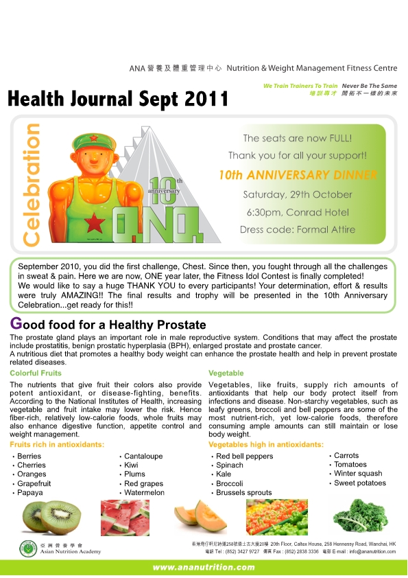 2011_09_EMAIL Health Journal Sept-page1